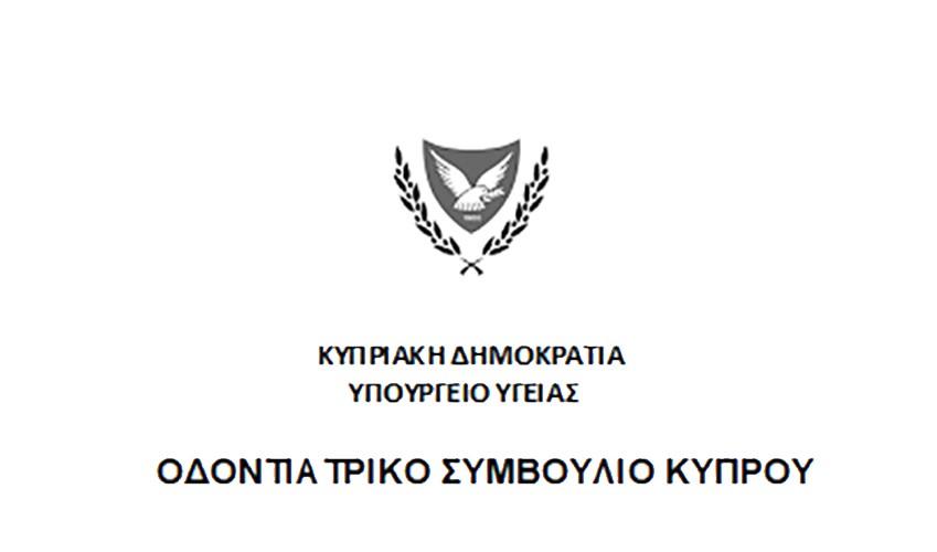 cyprus dental council